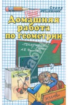 Стол заказов фильмов и - kinogo.co