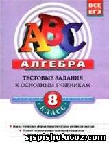 Гдз 11 Класс Геометрия Атанасян Спиши