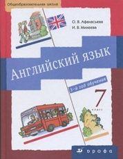 Власенков Русский язык 10-11 Класс 2006 Год ГДЗ